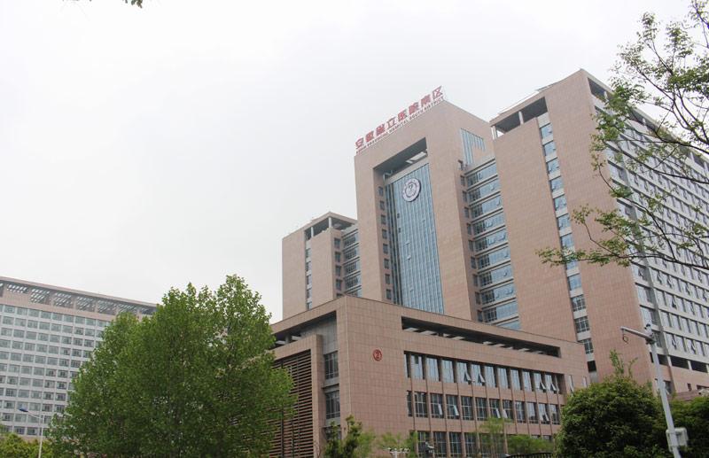 中国科学技术大学附属第一医院(安徽省立医院)南区二期医用气体工程