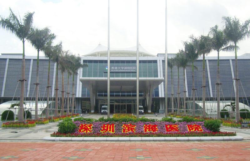 香港大学深圳医院医用气体系统工程
