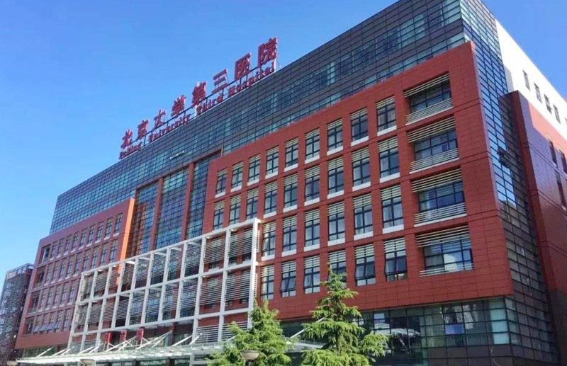 北京大学第三医院医用制氧系统采购