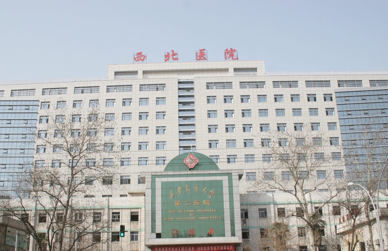 西安交通大学附属第二医院(西北医院)制氧机扩容工程